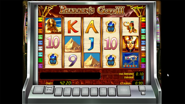 Pharaohs Gold III 8