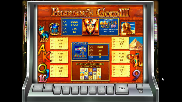 Pharaohs Gold III 10